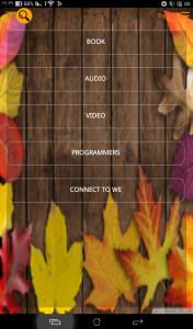 اسکرین شات برنامه محتوای آموزش زبان انگلیسی پایه نهم 3