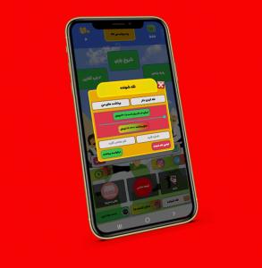 اسکرین شات بازی بازی آنلاین نبرد کلمات(کسب درآمد در بازی) 4