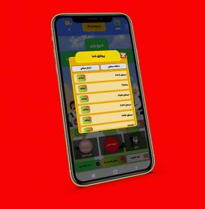 اسکرین شات بازی بازی آنلاین نبرد کلمات(کسب درآمد در بازی) 7