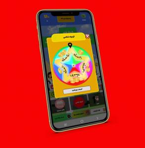 اسکرین شات بازی بازی آنلاین نبرد کلمات(کسب درآمد در بازی) 6