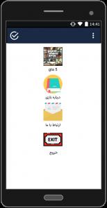 اسکرین شات برنامه رمزهای بازی gta5 1