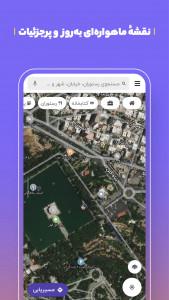 اسکرین شات برنامه بلد - نقشه و مسیریاب 7