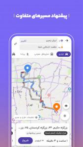 اسکرین شات برنامه بلد - نقشه و مسیریاب 3