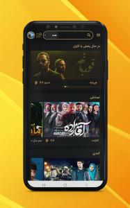 اسکرین شات برنامه بلوط (امتیازدهی به فیلم و سریال ایرانی) 1