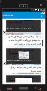 اسکرین شات برنامه کسب درآمد از بیت کوین 4