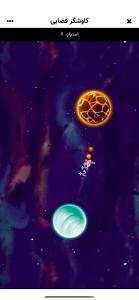 اسکرین شات بازی تاتامی - بازی و مسابقه آنلاین 4