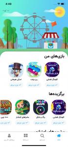 اسکرین شات بازی تاتامی - بازی و مسابقه آنلاین 3