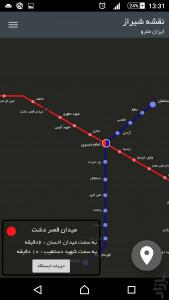 اسکرین شات برنامه ایران مترو 3