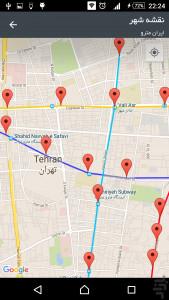 اسکرین شات برنامه ایران مترو 11