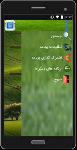 اسکرین شات برنامه آموزش کاهش حجم ویدیو 6