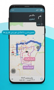 اسکرین شات برنامه نقشه و مسیریاب دال 3