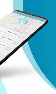 اسکرین شات برنامه نقشه و مسیریاب دال 1