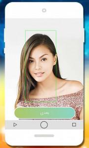 اسکرین شات برنامه قفل تشخیص چهره 3