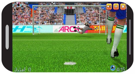 اسکرین شات بازی پنالتی 2