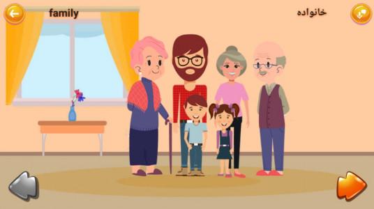 اسکرین شات بازی EKA | آکادمی انگلیسی کودکان ( ایکا ) 8