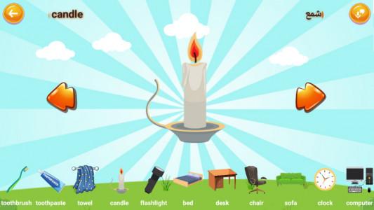 اسکرین شات بازی EKA | آکادمی انگلیسی کودکان ( ایکا ) 6