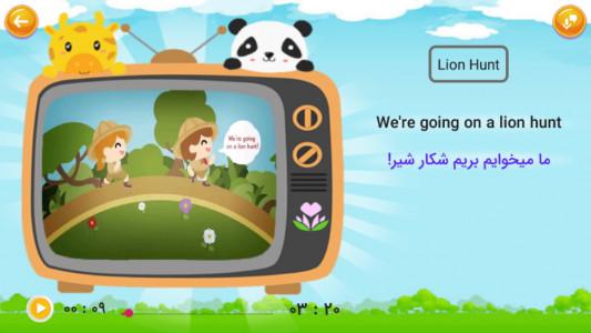 اسکرین شات بازی EKA | آکادمی انگلیسی کودکان ( ایکا ) 10