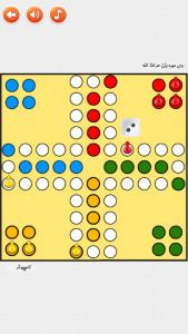 اسکرین شات بازی منچ 1