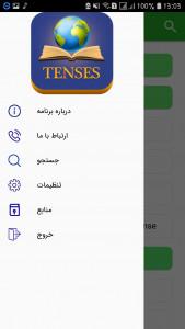 اسکرین شات برنامه آموزش گرامر زبان انگلیسی 2
