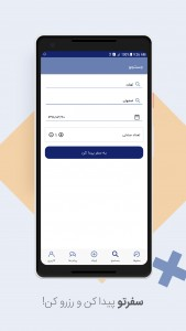 اسکرین شات برنامه اکیپ | Eqip 6