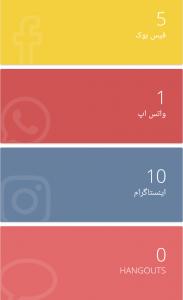 اسکرین شات برنامه نظارت بر خانواده ( ردیابی و کنترل موبایل ) 3