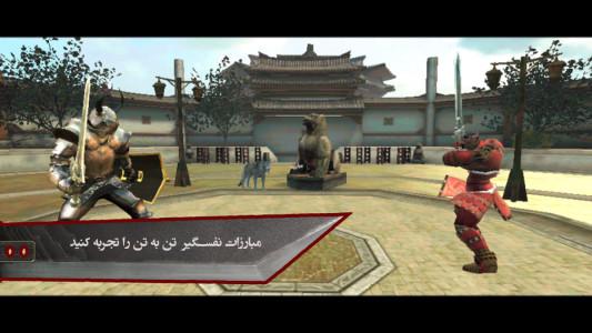 اسکرین شات بازی صلحبانان 3