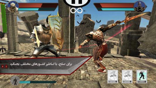 اسکرین شات بازی صلحبانان 1