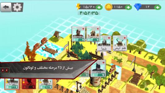 اسکرین شات بازی صلحبانان 4