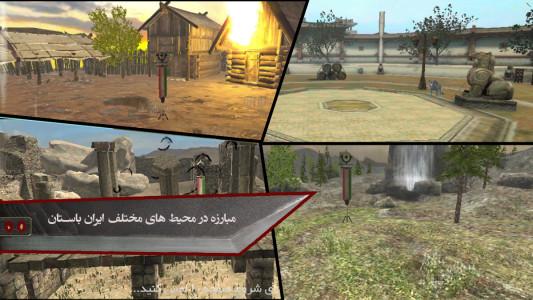 اسکرین شات بازی صلحبانان 2