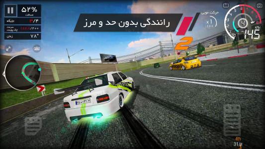 اسکرین شات بازی بازی کات اف 5