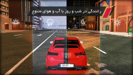 اسکرین شات بازی بازی کات اف 8