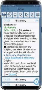 اسکرین شات برنامه دیکشنری انگلیسی به فارسی آکسفورد 2