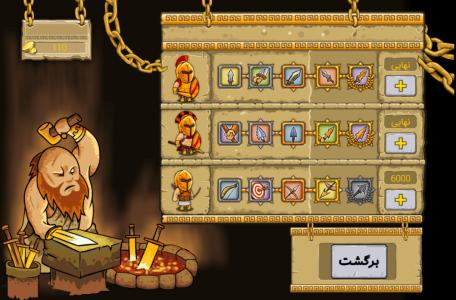 اسکرین شات بازی قهرمانان علیه شیاطین 5