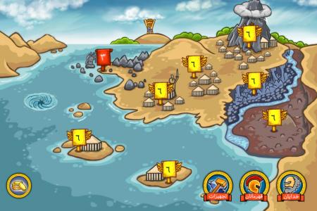 اسکرین شات بازی قهرمانان علیه شیاطین 2