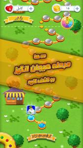 اسکرین شات بازی عمو نوروز و نبرد آبنبات ها 3