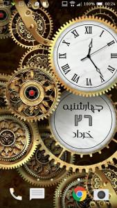 اسکرین شات برنامه پس زمینه ساعت و تاریخ طلایی 2