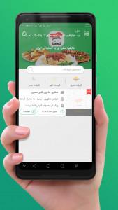 اسکرین شات برنامه هایفود - سفارش آنلاین غذا - های فود 4