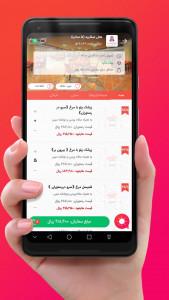 اسکرین شات برنامه هایفود - سفارش آنلاین غذا - های فود 10