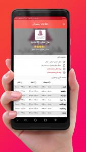 اسکرین شات برنامه هایفود - سفارش آنلاین غذا - های فود 8