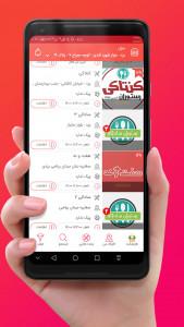 اسکرین شات برنامه هایفود - سفارش آنلاین غذا - های فود 5