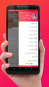 اسکرین شات برنامه هایفود - سفارش آنلاین غذا - های فود 3