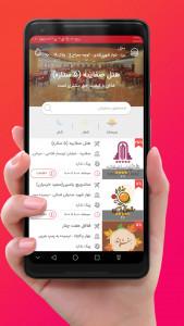 اسکرین شات برنامه هایفود - سفارش آنلاین غذا - های فود 2
