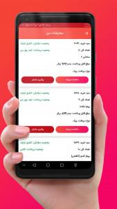 اسکرین شات برنامه هایفود - سفارش آنلاین غذا - های فود 11
