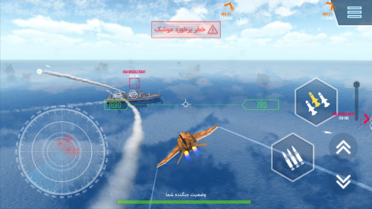 اسکرین شات بازی حماسه عقاب ها: مروارید 2