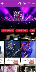 اسکرین شات برنامه موسسه فرهنگی و هنری پایتخت 8