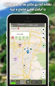 اسکرین شات برنامه سپهر - مسیریاب سخنگو + نقشه آفلاین 7