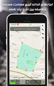 اسکرین شات برنامه سپهر - مسیریاب سخنگو + نقشه آفلاین 6