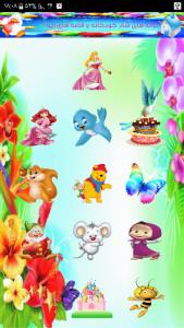 اسکرین شات برنامه ترانه های شاد کودکانه قصه های زیبا 97 2