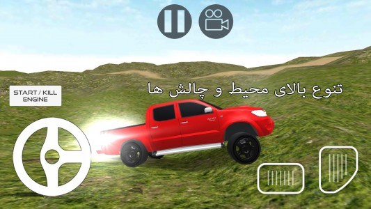 اسکرین شات بازی سلطان آفرود : تویوتا هایلوکس 4