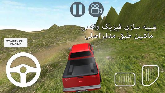 اسکرین شات بازی سلطان آفرود : تویوتا هایلوکس 2